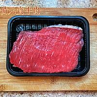 最简易自制麻香牛肉干的做法图解1
