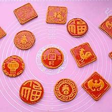 春节中国风糖霜饼干