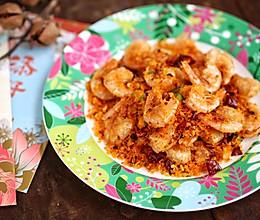#憋在家里吃什么#金沙北极虾的做法