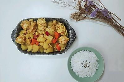 下饭咖喱香锅