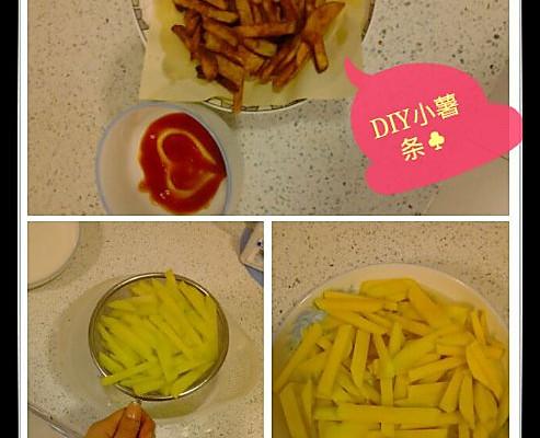 DIY薯条的做法