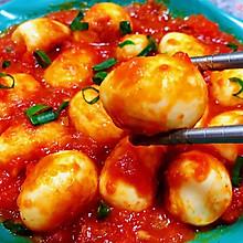 #福气年夜菜#茄汁鹌鹑蛋