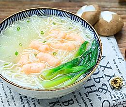 冬瓜虾滑汤面的做法