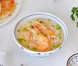 快手鲜虾粥#做道好菜,自我宠爱!#的做法