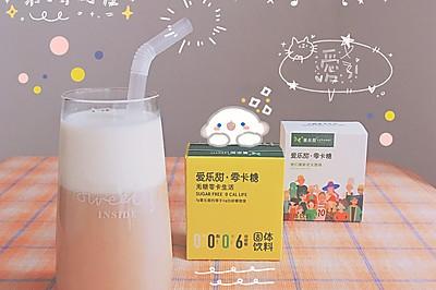 夏日奶茶冻,畅吸无负担