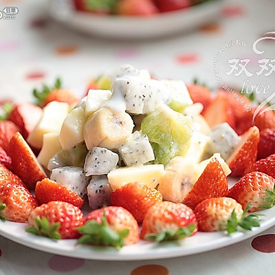 帮小孩子开胃的水果沙拉——酸奶水果沙拉