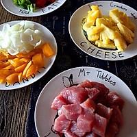 超好吃的菠萝咕噜肉的做法图解1