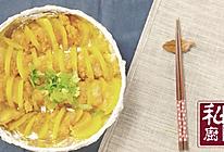 小羽私厨之粉蒸肉的做法