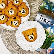 #餐桌上的春日限定#燕麦片小熊饼干❤️好吃又健康❤️