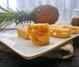 #带着零食去旅行!#凤梨酥的做法