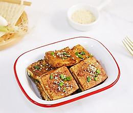 风味烤豆腐的做法