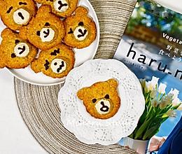 #餐桌上的春日限定#燕麦片小熊饼干❤️好吃又健康❤️的做法