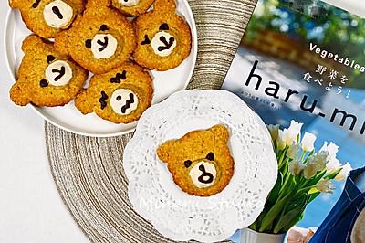 燕麦片小熊饼干❤️好吃又健康❤️