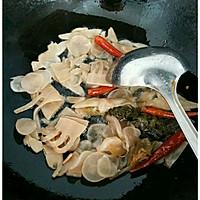 酸菜鱼的做法图解3