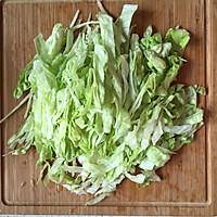 蔬菜沙拉#浪漫樱花季#的做法图解3