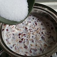 红枣酸奶的做法图解3