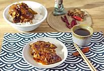 香辣猪蹄饭【孔老师教做菜】的做法