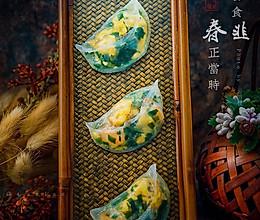 韭菜粿#春风十里,不如吃起#的做法