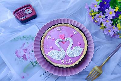 #520,美食撩動TA的心!#浪漫火龍果慕斯塔