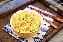 蛋炒饭~黄瓜火腿的做法