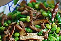 青椒毛豆香干炒肉丝的做法