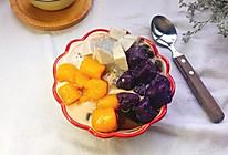 鲜芋仙 #夏日甜品#的做法