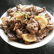 #花10分钟,做一道菜!#柠檬鸭