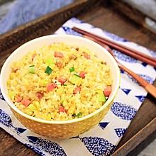 蛋炒饭~黄瓜火腿