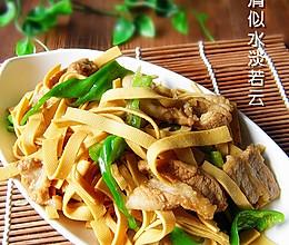 尖椒千张炒肉片的做法