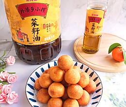 #福气年夜菜#团团圆圆~炸红薯圆子的做法