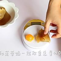 广式莲蓉蛋黄月饼#手作月饼#的做法图解4