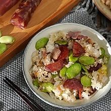 解锁蚕豆新吃法,初夏必吃美味——蚕豆焖饭