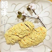 胡萝卜鱼饼