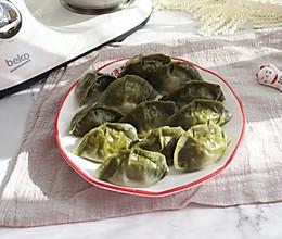 一口一个的大饺子,健康美味,好看又好吃的做法