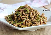 【家乐上菜,家常有味】很受欢迎的一道下饭菜:孜然炒肉的做法