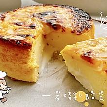 岩烧乳酪蛋糕