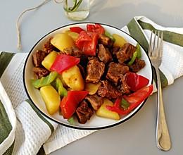 青红椒土豆炖牛肉#硬核家常菜#的做法