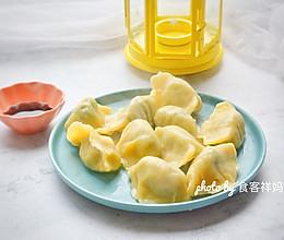 #馅儿料美食,哪种最好吃#韭菜肉末玉米饺子的做法