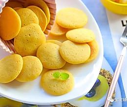 苹果小松饼 宝宝辅食食谱的做法