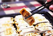 锅贴【利仁电饼铛试用】的做法