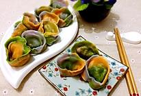 三色元宝饺——冬季暖身的做法