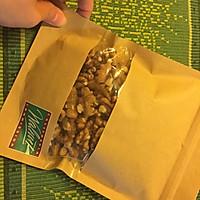 #核美味相会#加州核桃试用报告之核桃酥饼的做法图解2