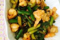 鲜虾炒芦笋的做法