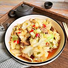 超下饭火爆剁椒圆白菜