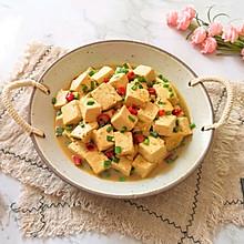 酱烧老豆腐#吃货打卡季#
