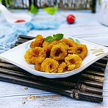香炸鱿鱼圈#金龙鱼外婆乡小榨菜籽油 外婆的食光机#