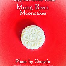 中秋佳节最暖心的伴手礼--纯手工绿豆沙冰皮月饼