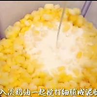 宝宝零食系列~绿豆糕的做法图解4