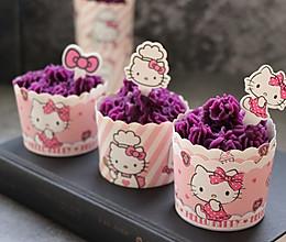 紫薯纸杯蛋糕,紫薯控的最爱的做法