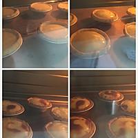 独家配方-西式蛋挞的做法图解12